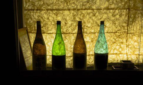 おおくぼかずよ,日本酒,燗酒,ジビエ