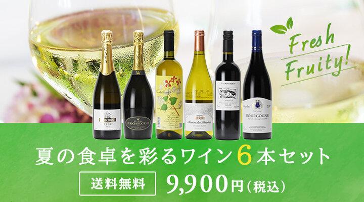 希望小売16,060円→特別価格9,900円!