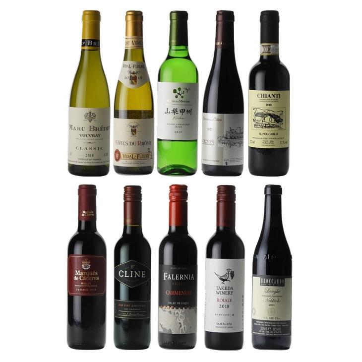 【 2020年度 ソムリエ・ワインエキスパート二次試験対策ワインセット第2弾】得点力UP!!最重要 応用品種セット(10本)【送料・クール便代込み】