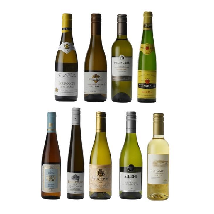 【2020年度 ソムリエ・ワインエキスパート二次試験対策ワインセット 第3弾】応用力UP!!産地別・白ワイン 基本品種セット(9本)【送料・クール便代込み】