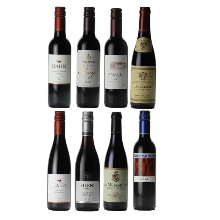 【2020年度 ソムリエ・ワインエキスパート二次試験対策ワインセット 第4弾】応用力UP!!産地別・赤ワイン 基本品種セット(8本)【送料・クール便代込み】