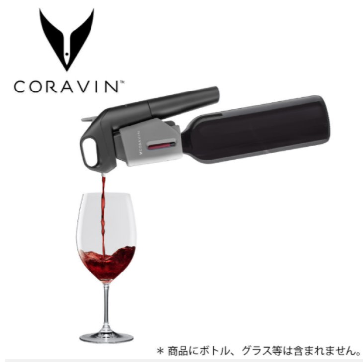 コラヴァン モデル3-Coravin Model 3
