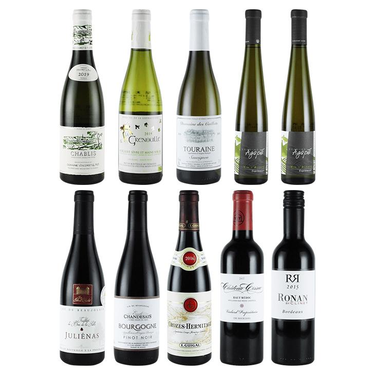【ご好評につき欠品中・7月再入荷予定】 2021ソムリエ・ワインエキスパート二次試験対策ハーフボトルワインセット第1弾(10本)-2021 Half-Bottle Wine Set for J.S.A. Exams Vol.1-1