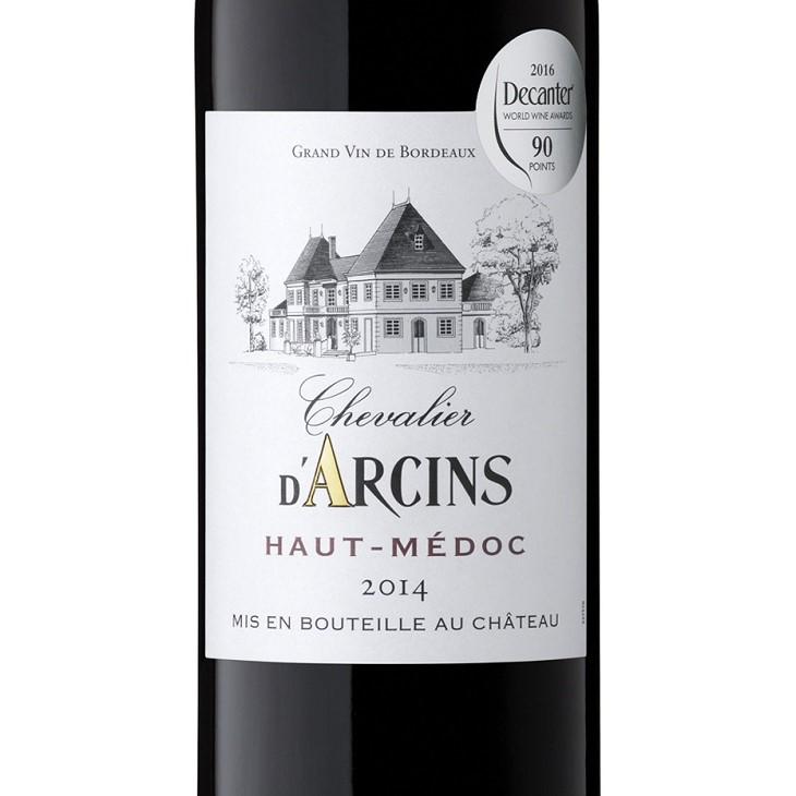 アカデミー・デュ・ヴァン直輸入赤ワイン5本セット-Academie du Vin Red Wine Selection 5-bottle Set