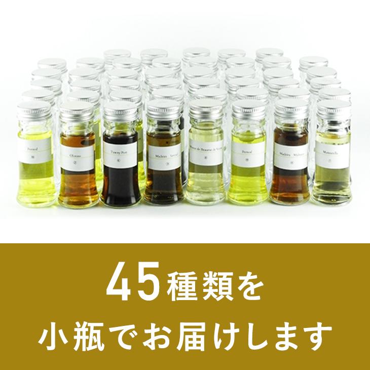 【完売御礼】2021ソムリエ・ワインエキスパート二次試験対策 酒精強化・ハードリカーテイスティング小瓶セット全45種類